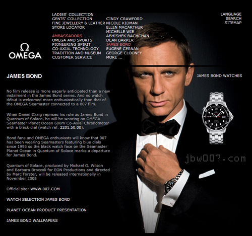"Bottom line paragraph: ""When Daniel Craig reprises his role as James Bond in ..."